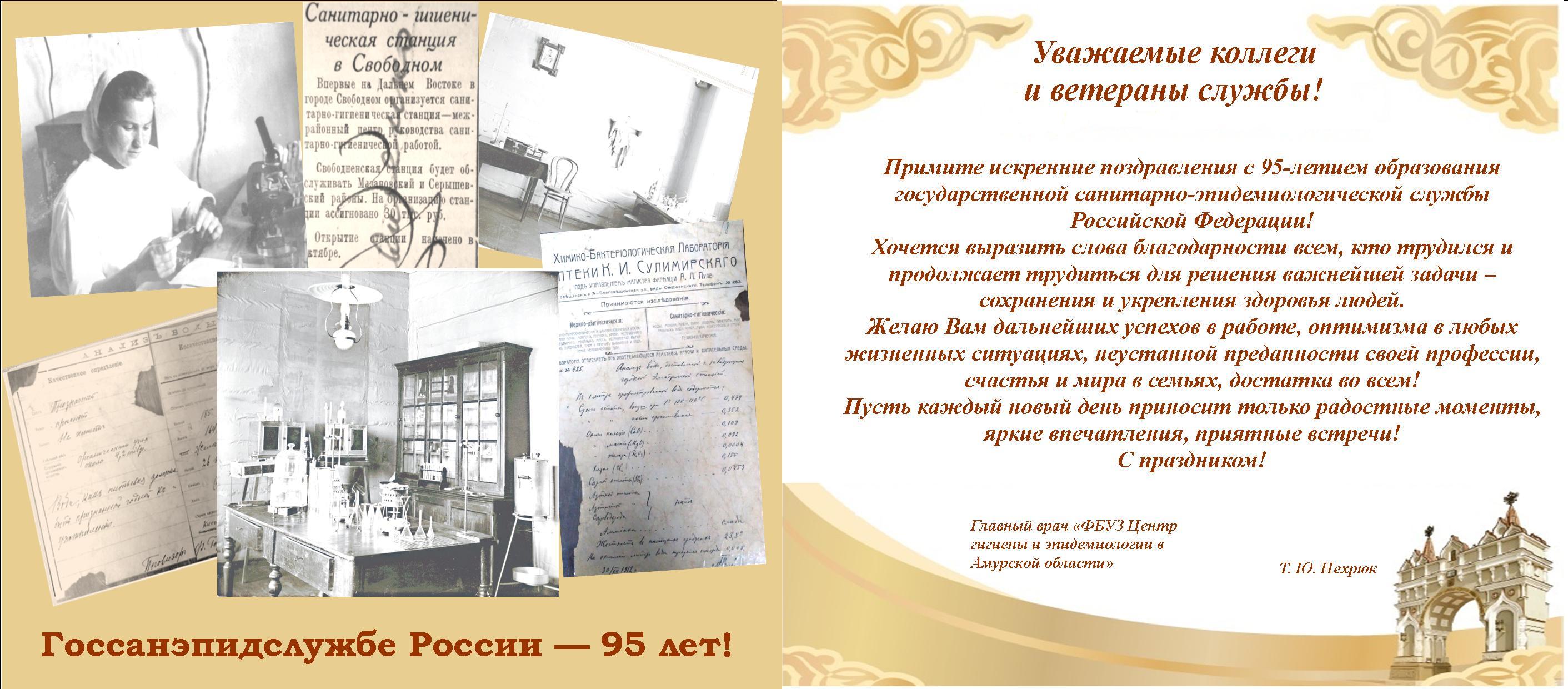 Администрация городского поселения 57